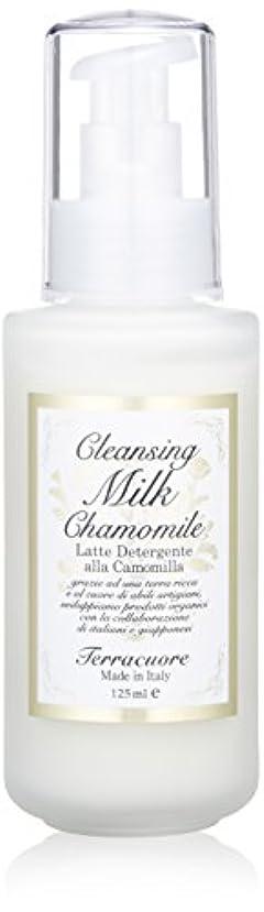 六分儀広告主融合Terracuore カモミール クレンジングミルク 125mL