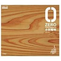 ZERO (MEG-CD)