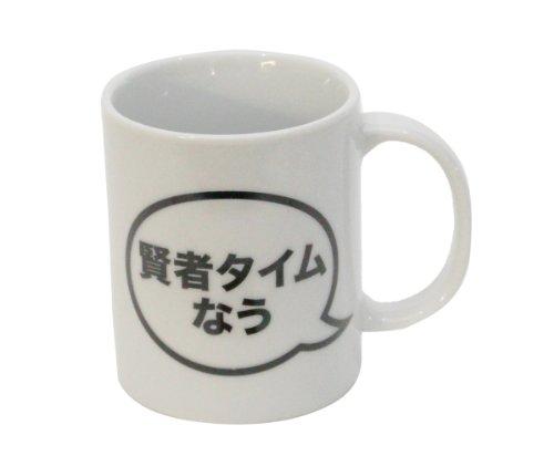 ネットスラング マグカップ 賢者タイム なう (陶器製) 2799-500E