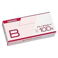 (業務用セット) アマノ タイムカード (標準)Bカード 1箱入 【×3セット】 ds-1523382
