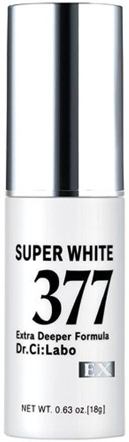 ドクターシーラボ スーパーホワイト377EX 18g