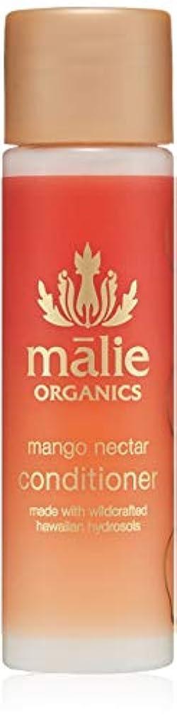 滞在スマート爵Malie Organics(マリエオーガニクス) コンディショナー マンゴーネクター 74ml