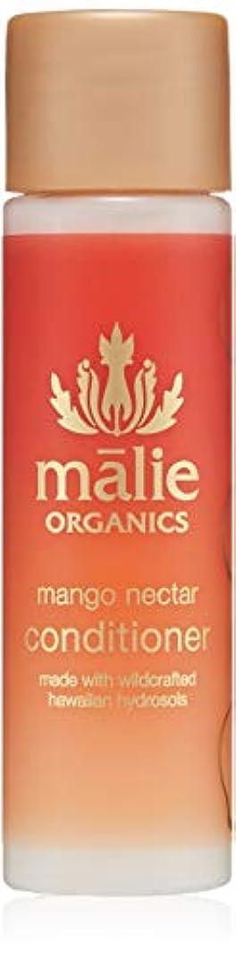 既婚国覚えているMalie Organics(マリエオーガニクス) コンディショナー マンゴーネクター 74ml