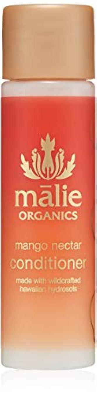 芸術的祖母哲学者Malie Organics(マリエオーガニクス) コンディショナー マンゴーネクター 74ml