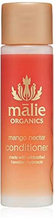 学んだ猟犬ハイランドMalie Organics(マリエオーガニクス) コンディショナー マンゴーネクター 74ml