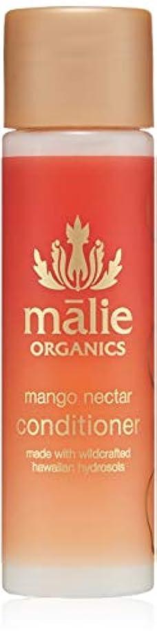 デザートちらつきバンジョーMalie Organics(マリエオーガニクス) マンゴーネクター トリートメント 74ml