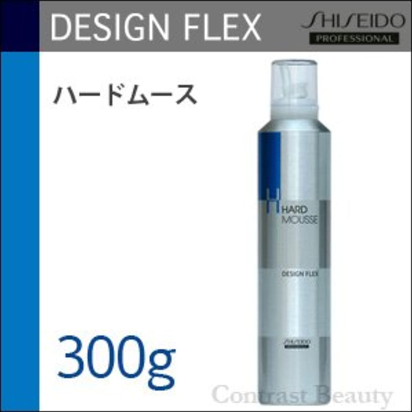 記念日残酷な持ってる【x3個セット】 資生堂 デザインフレックス ハードムース 300g