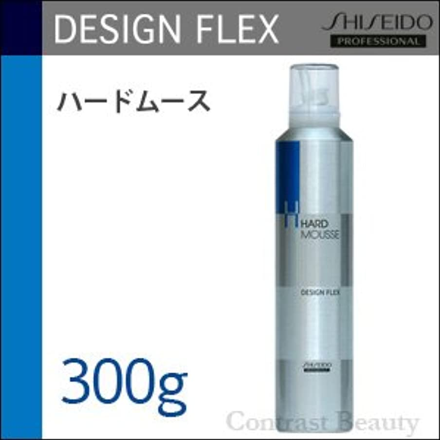 考古学者暗黙語【x3個セット】 資生堂 デザインフレックス ハードムース 300g