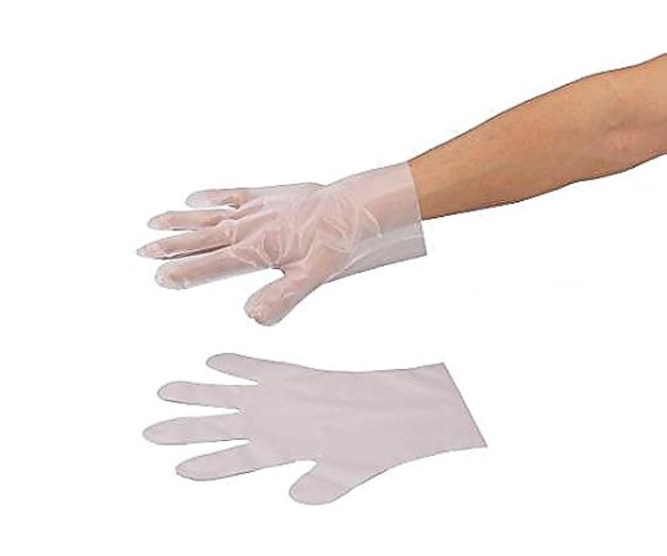 ランダム極地ラグアズワン9-889-02ラボランサニメント手袋(PE?厚手タイプ)エンボス付M10箱+1箱