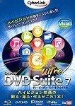 DVD Suite7 Ultra