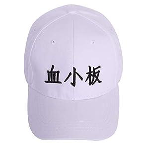 TiproPechka はたらく細胞 バイザー キャップ 白血球 血小板 学生 帽子 野球帽 コスプレ 小物 (01_血小板)