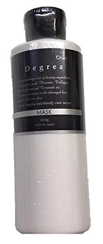スポークスマンカプセル荒廃するクロッコ ディグレア マスク 200ml【MASK】