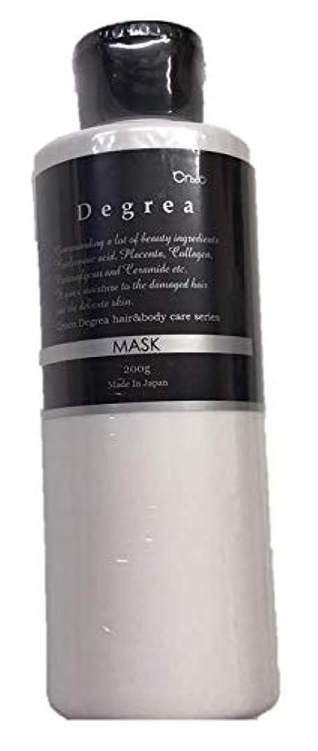 邪魔責め振りかけるクロッコ ディグレア マスク 200ml【MASK】
