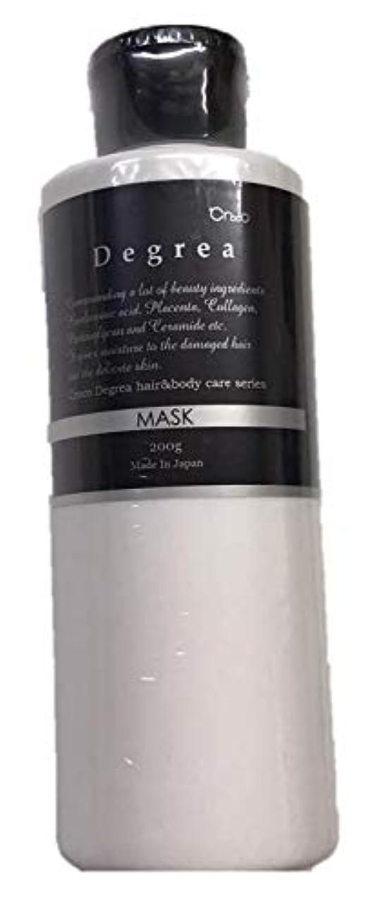うねるくぼみ聴くクロッコ ディグレア マスク 200ml【MASK】