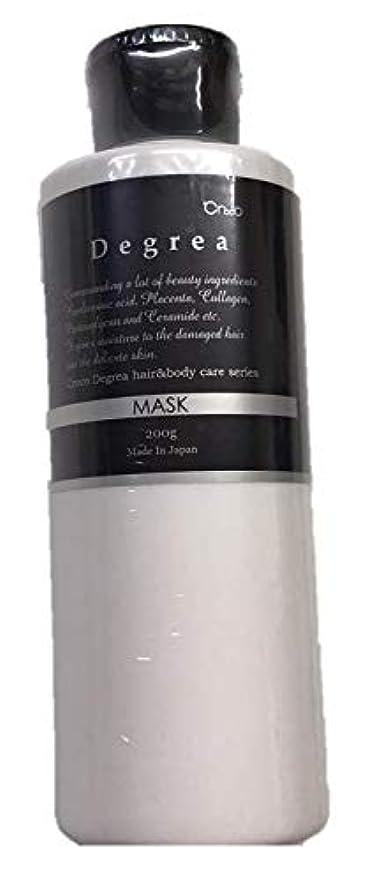 水素平らな国クロッコ ディグレア マスク 200ml【MASK】