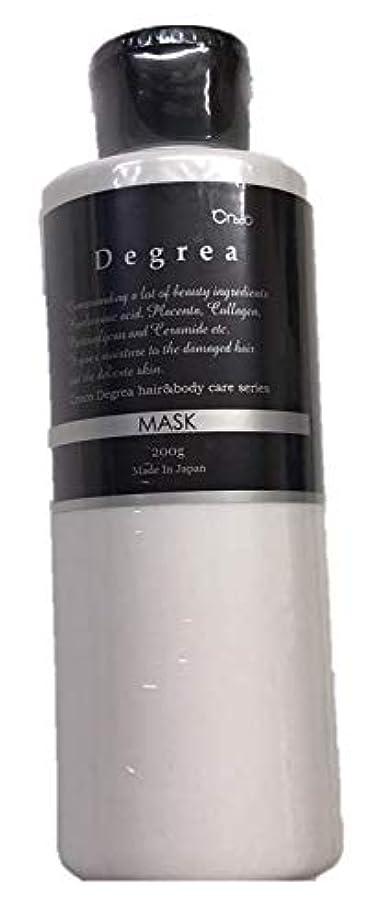 振動する形式欠席クロッコ ディグレア マスク 200ml【MASK】