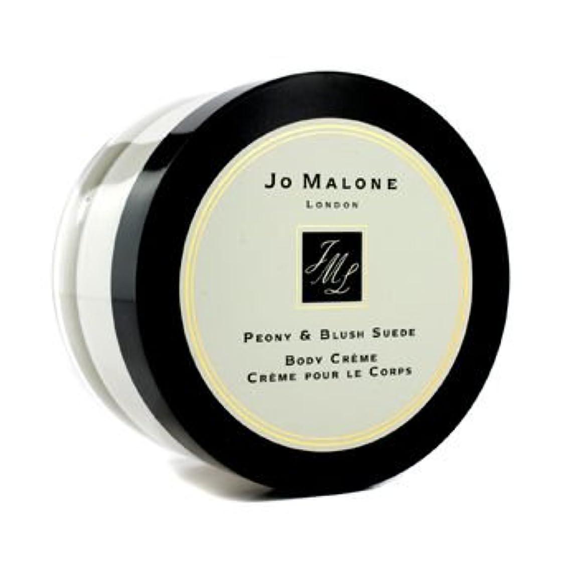 肥沃な血色の良い資源ジョーマローン ピオニー & ブラッシュ スエード ボディ クリーム 175ml/5.9oz並行輸入品