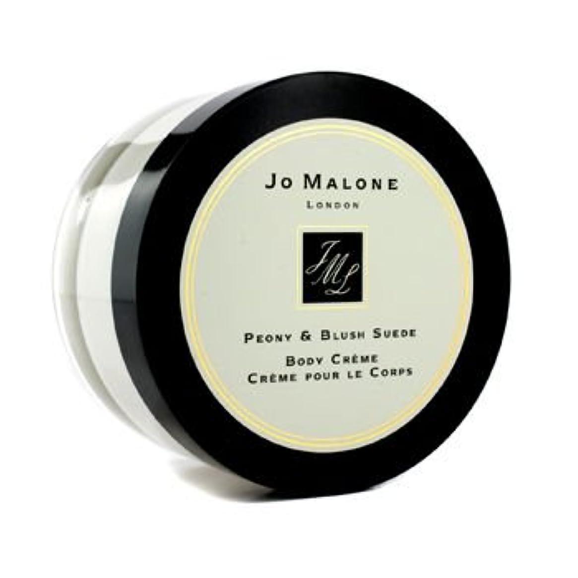 収束するペッカディロ栄光のジョーマローン ピオニー & ブラッシュ スエード ボディ クリーム 175ml/5.9oz並行輸入品