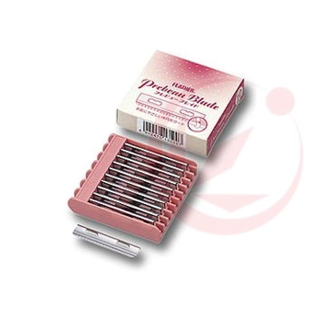 電話お母さん包帯フェザー プレビューブレイドーシェービングレザー専用替刃(10枚入)