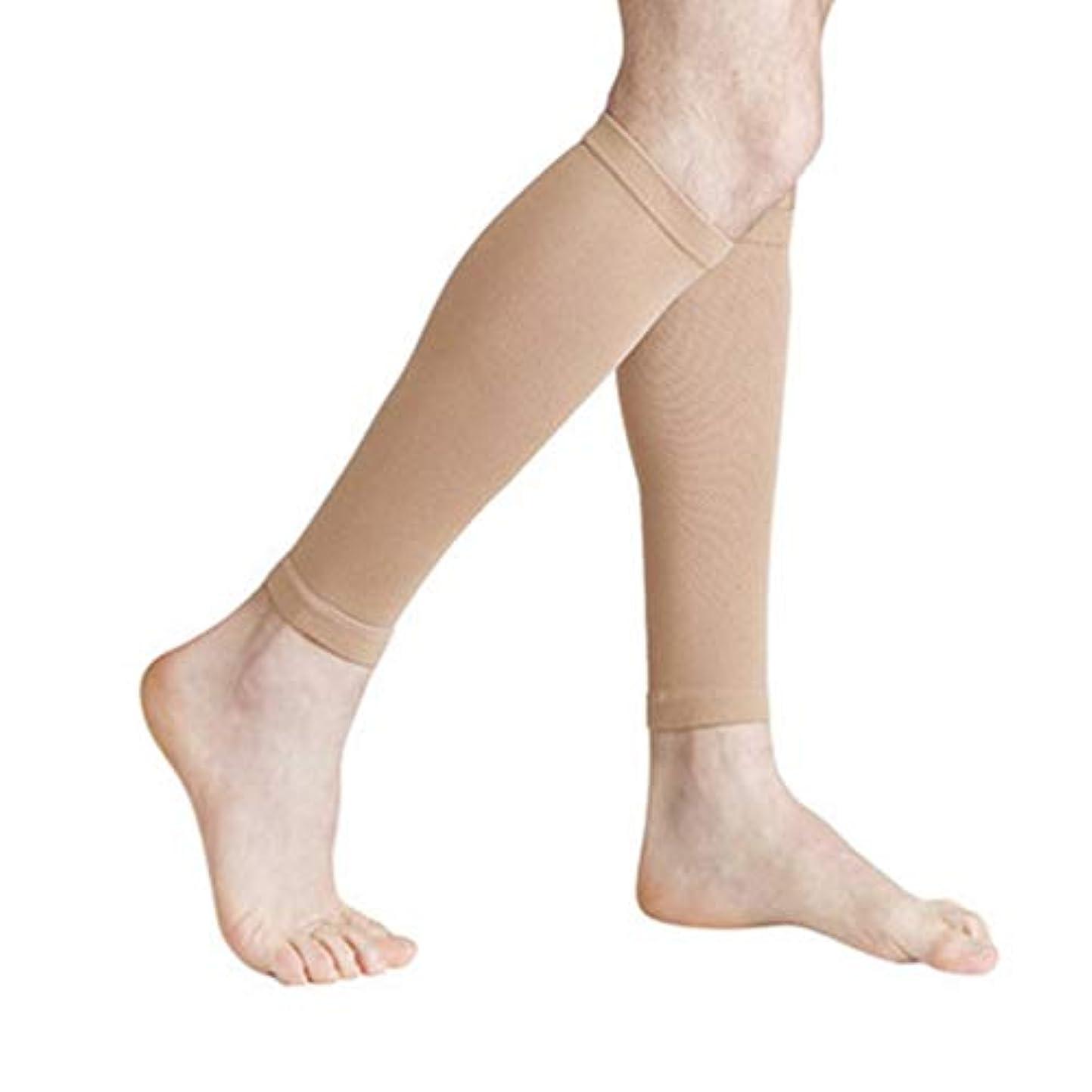 クロス戸惑うこだわり丈夫な男性女性プロの圧縮靴下通気性のある旅行活動看護師用シントスプリントフライトトラベル - 肌色