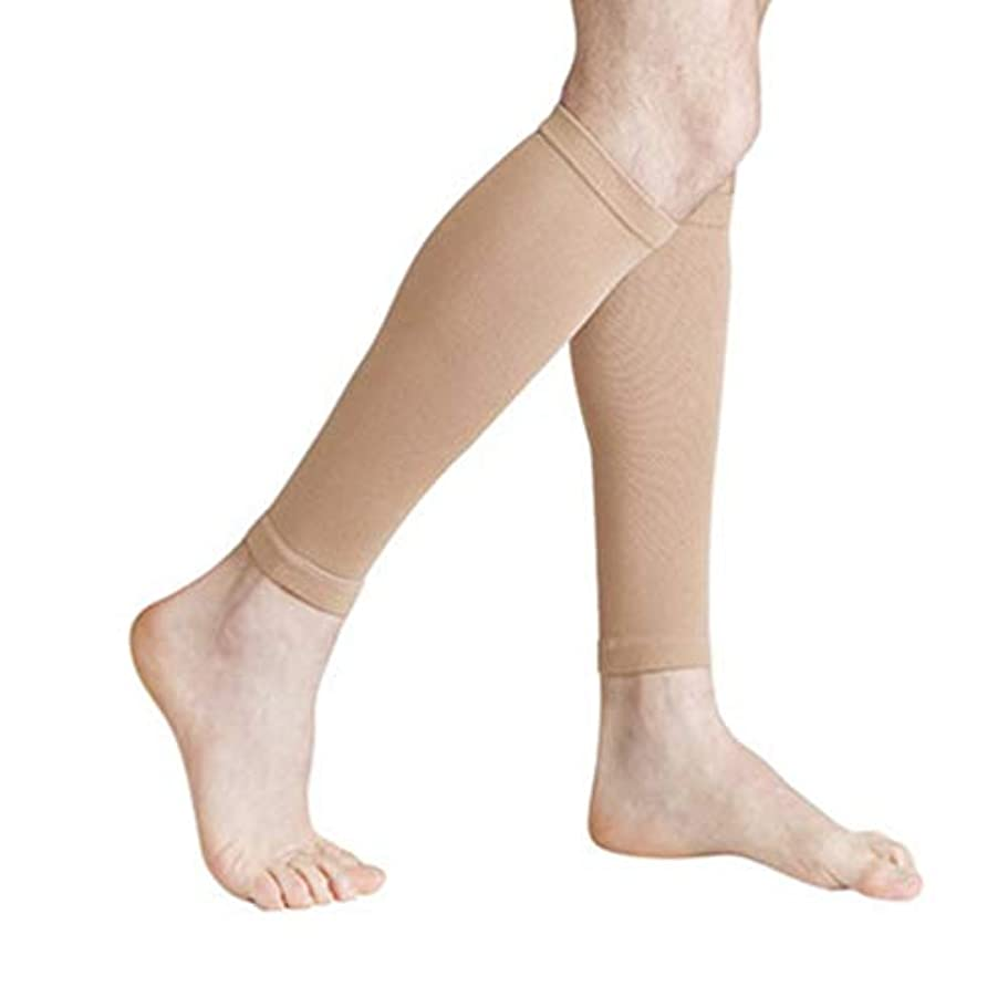 自明迷惑作動する丈夫な男性女性プロの圧縮靴下通気性のある旅行活動看護師用シントスプリントフライトトラベル - 肌色