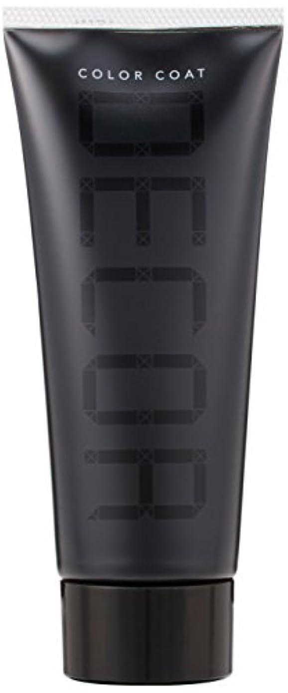 変更つぶすアーサーコナンドイルイリヤ カラーコート デコレ 160g D-HL4 ハイライトアッシュブラウン