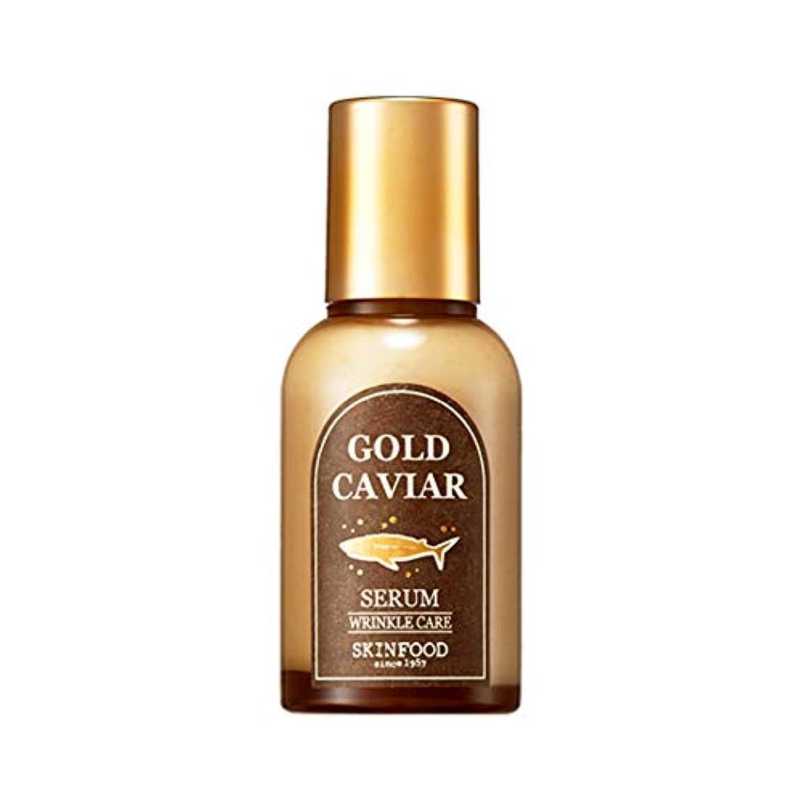 四会議囲まれたSkinfood Gold Caviar Serum [Cosmeceutical for wrinkle care] /ゴールドキャビアセラム[しわケア用化粧品]/50ml [並行輸入品]