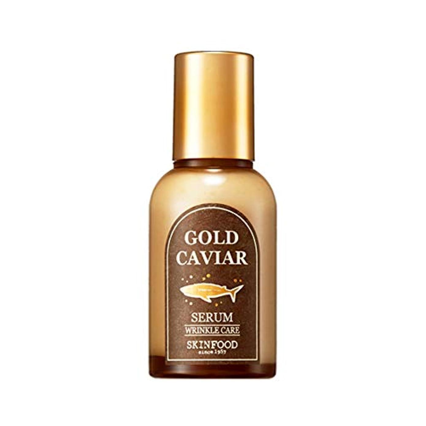 知っているに立ち寄るカルシウム微弱Skinfood Gold Caviar Serum [Cosmeceutical for wrinkle care] /ゴールドキャビアセラム[しわケア用化粧品]/50ml [並行輸入品]