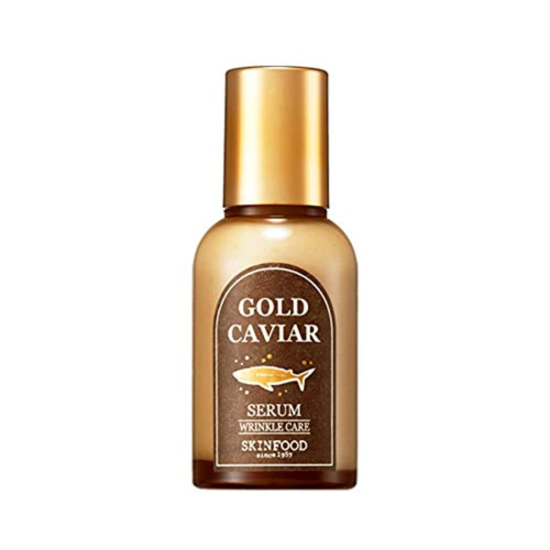 の前で自動化基礎Skinfood Gold Caviar Serum [Cosmeceutical for wrinkle care] /ゴールドキャビアセラム[しわケア用化粧品]/50ml [並行輸入品]