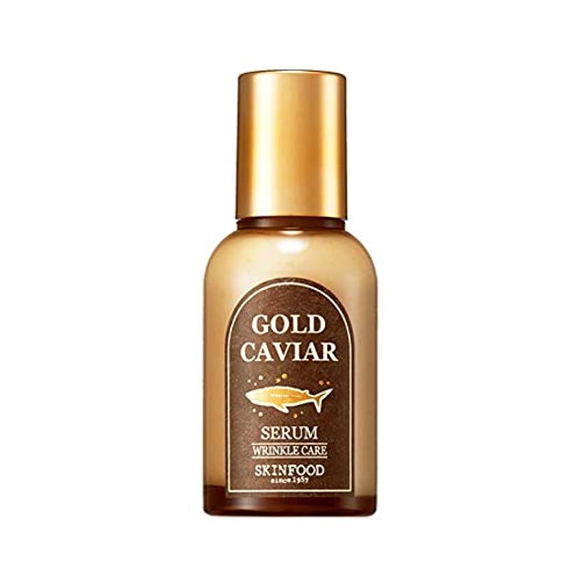 塊歩道ポーズSkinfood Gold Caviar Serum [Cosmeceutical for wrinkle care] /ゴールドキャビアセラム[しわケア用化粧品]/50ml [並行輸入品]
