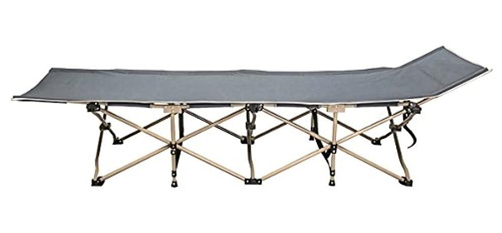 フィードオン好奇心テレビ局レジャーベッド 折りたたみベッド 全3色 耐荷重100kg 収納ケース付き [並行輸入品]