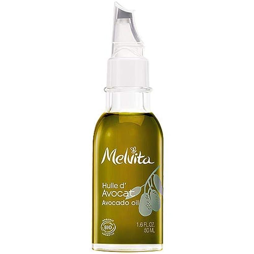 ニコチン直径典型的なメルヴィータ MELVITA ビオオイル アボカドオイル 50ml [並行輸入品]