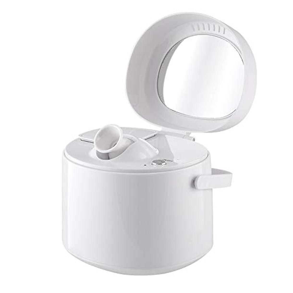 満足させるロック解除名義でZXF ホットスプレースチームフェイス美容器具ホームナノイオン保湿スプレー美容器具美容ミラーホワイト 滑らかである