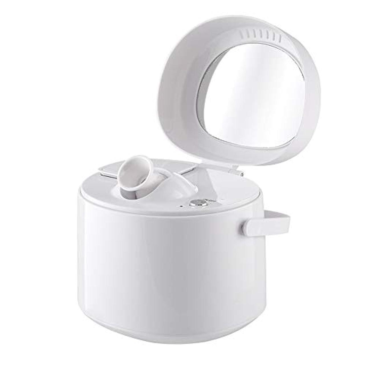 水陸両用おびえたバケツZXF ホットスプレースチームフェイス美容器具ホームナノイオン保湿スプレー美容器具美容ミラーホワイト 滑らかである
