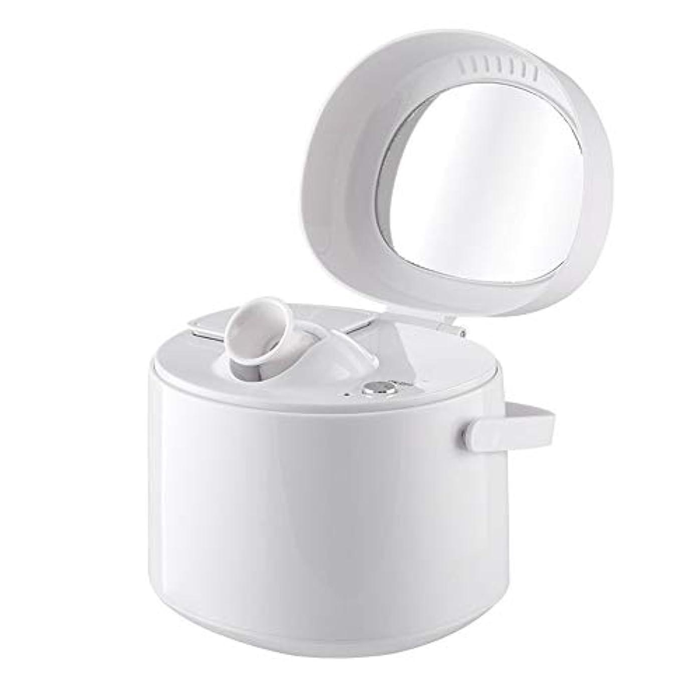 敬嵐が丘がっかりするZXF ホットスプレースチームフェイス美容器具ホームナノイオン保湿スプレー美容器具美容ミラーホワイト 滑らかである