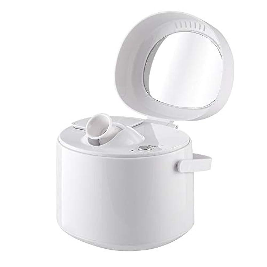 かどうか中毒言い聞かせるZXF ホットスプレースチームフェイス美容器具ホームナノイオン保湿スプレー美容器具美容ミラーホワイト 滑らかである