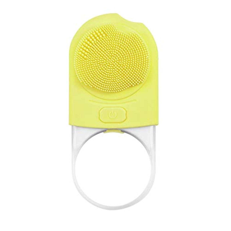 模倣幸福コンソール洗顔ブラシ、シリコーンクレンジング器、超音波振動洗濯機、熱マグネティクスの暖かくきれいな、きれいな毛穴、4速の調整 (Color : B)