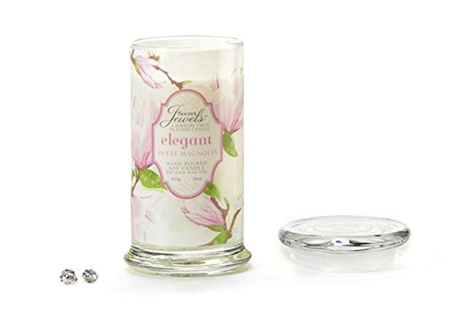 道反映する汚れる(Magnolia) - Secret Jewels Scented Candles (Magnolia)