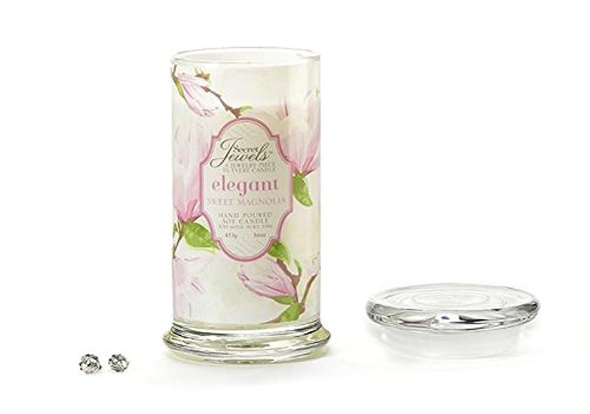 使用法進化するダイヤル(Magnolia) - Secret Jewels Scented Candles (Magnolia)