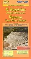 Argolis / Nafplio 2007