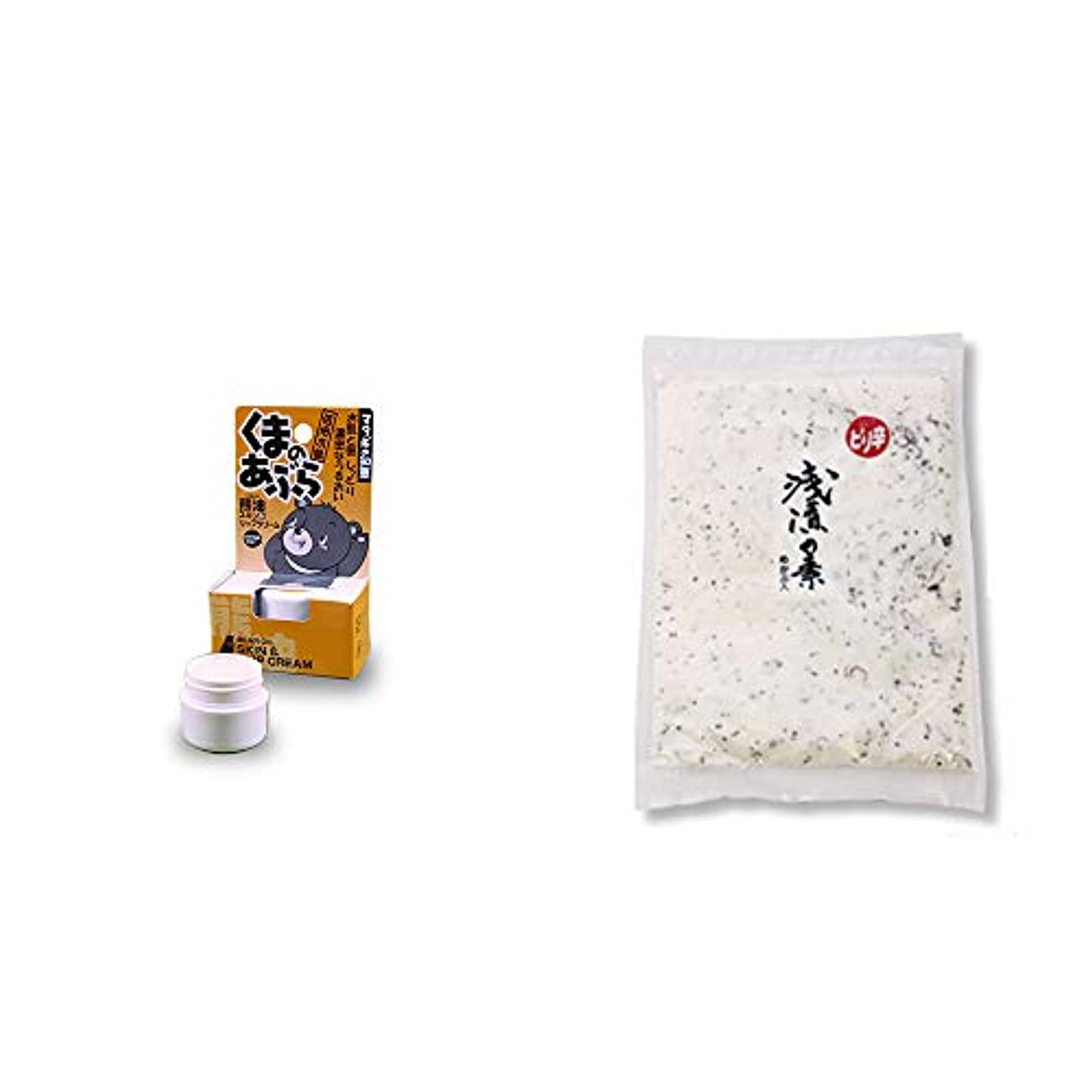 世辞回復する均等に[2点セット] 信州木曽 くまのあぶら 熊油スキン&リップクリーム(9g)?浅漬けの素 大 (300g)