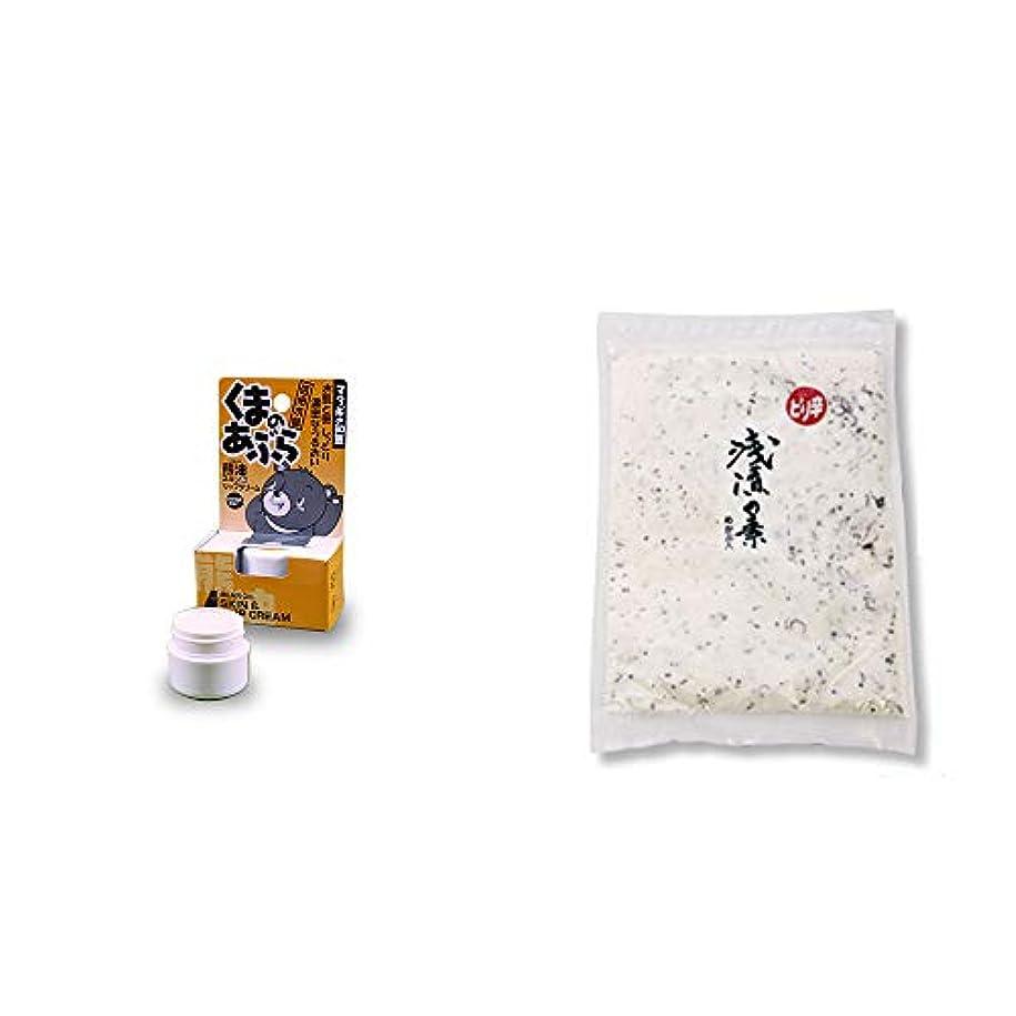 機会掃く帳面[2点セット] 信州木曽 くまのあぶら 熊油スキン&リップクリーム(9g)?浅漬けの素 大 (300g)