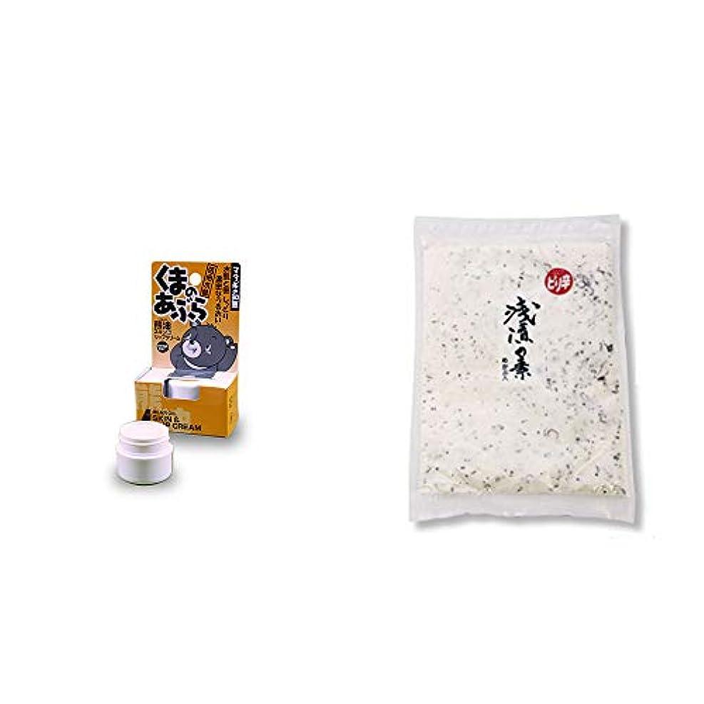 爆弾持参不愉快[2点セット] 信州木曽 くまのあぶら 熊油スキン&リップクリーム(9g)?浅漬けの素 大 (300g)
