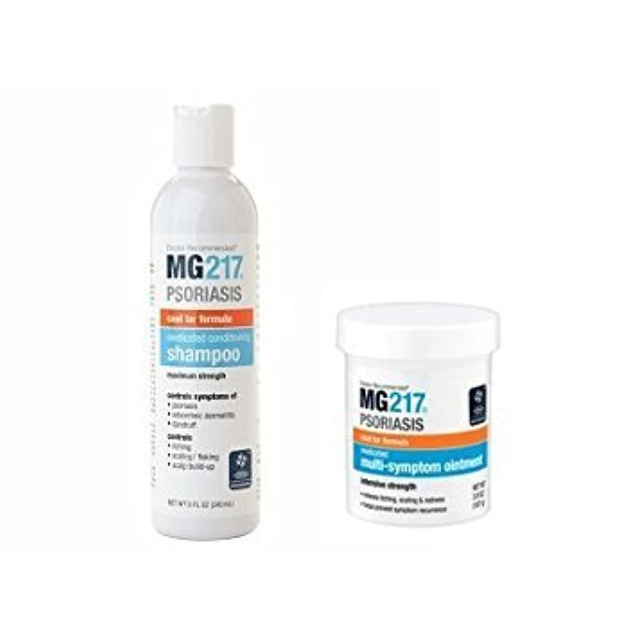 できるりんごスキャン国際乾癬協会推奨商品 乾癬用 MG217 シャンプー&軟膏セット 240ml/107ml Psoriasis Medicated Conditioning Shampoo, MG217 Psoriasis Cream set...