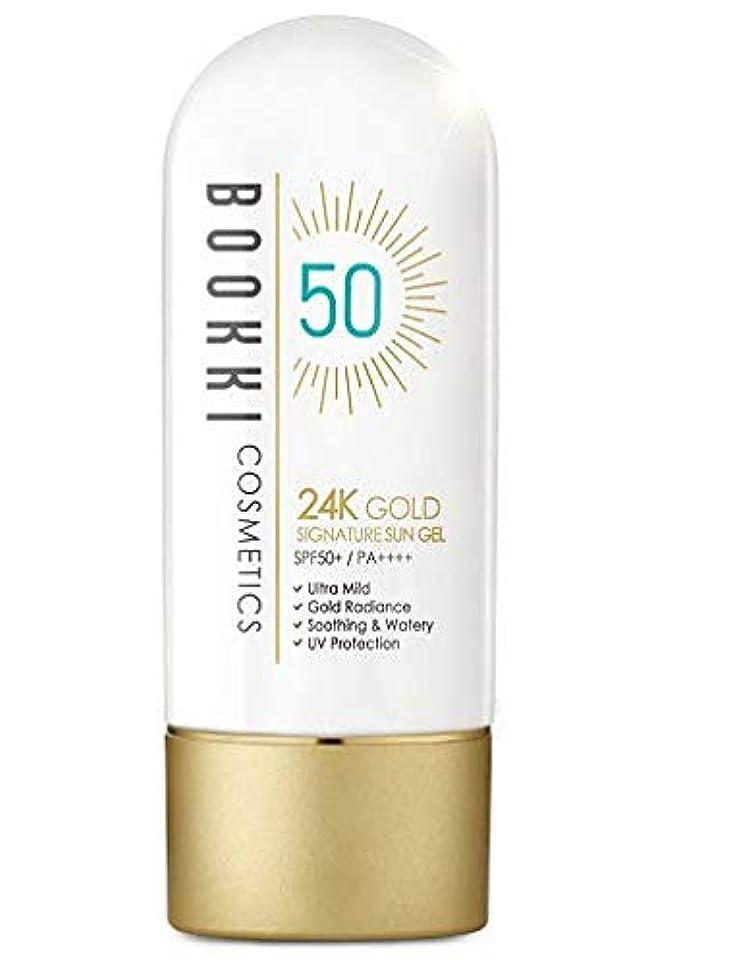 塗抹普通に横向き24Kゴールドシグネチャーサンジェル (60ml) 紫外線カット UVカット 日焼け止め 美白 美容