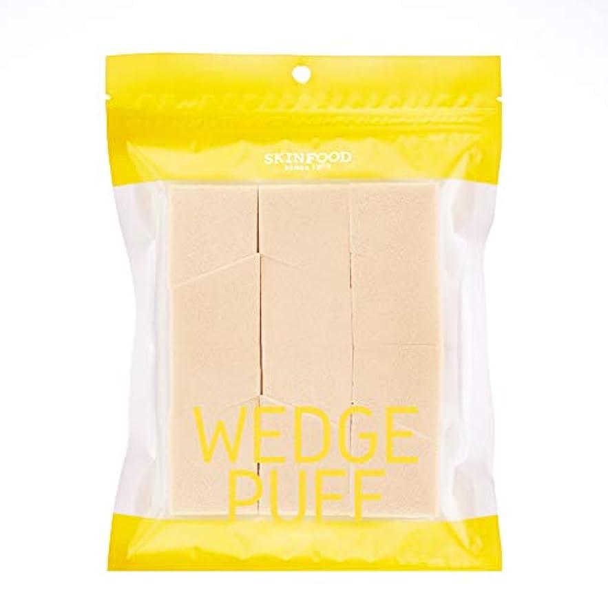 節約するボイコットひねり[2016 New] SKINFOOD Wedge Puff Sponge Jumbo Size (12pcs)/スキンフード ウェッジ パフ スポンジ ジャンボサイズ (12個入り)