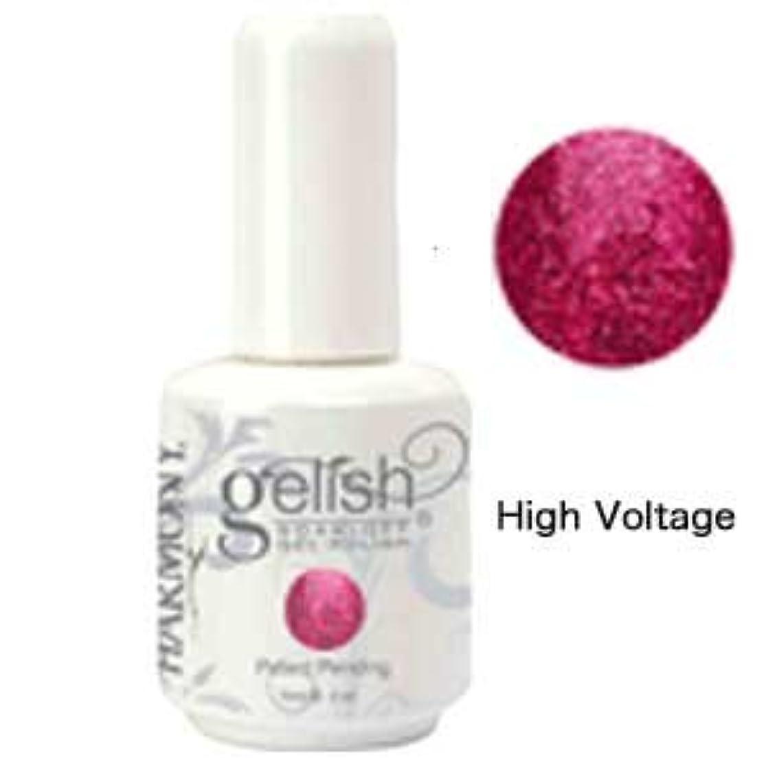 おなじみのパーティション後者Harmony gelishソークオフジェル-High Voltage 15ml [海外直送品][並行輸入品]
