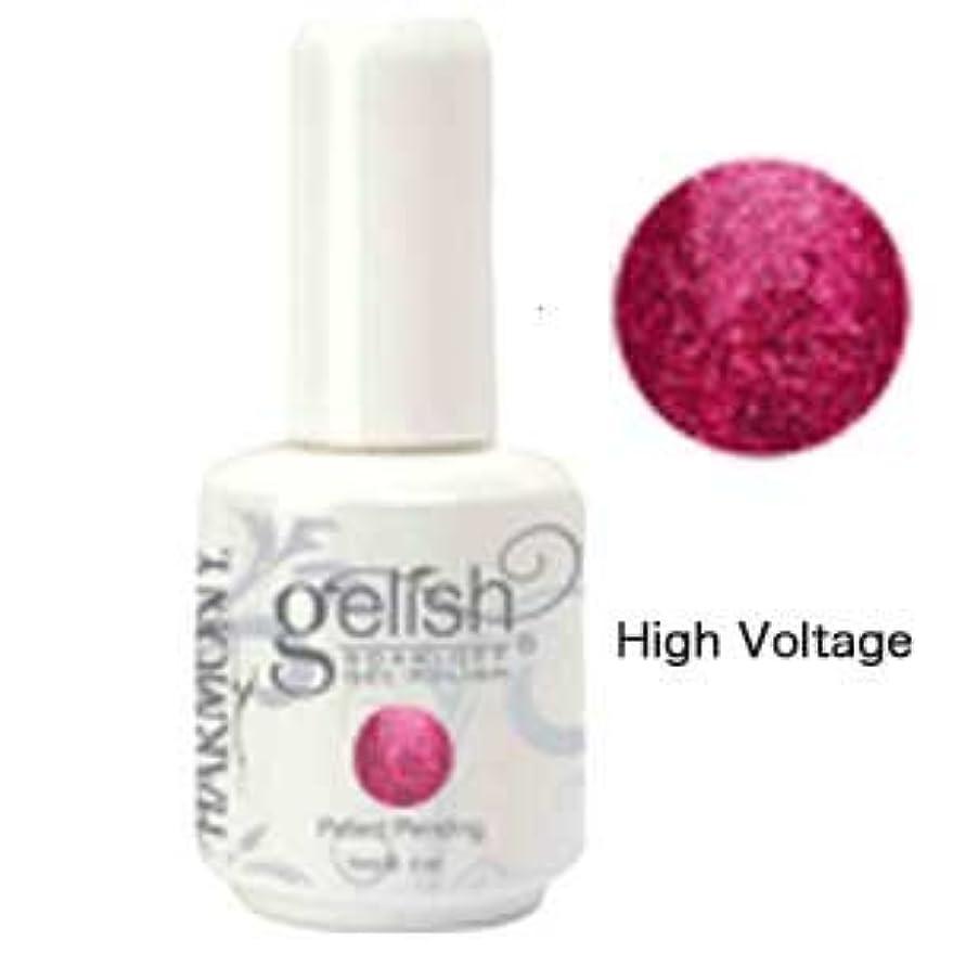 ステッチ追い出すスカートHarmony gelishソークオフジェル-High Voltage 15ml [海外直送品][並行輸入品]