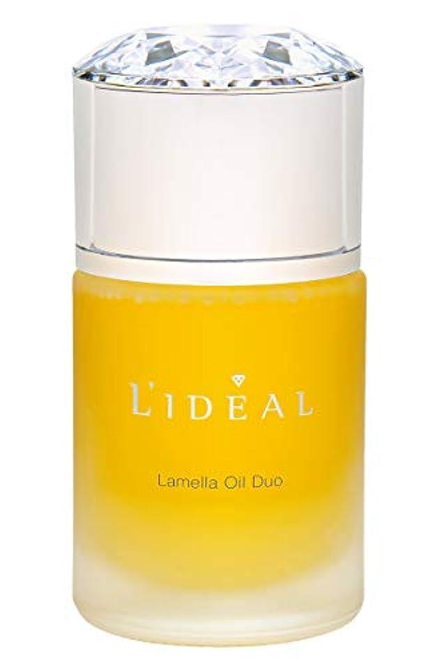 二十お酒添付リディアル (L'ideal) ラメラ オイル デュオ 55ml [並行輸入品]