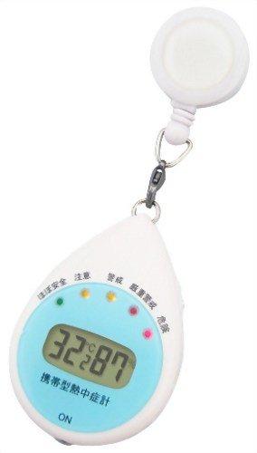 DESIGN FACTORY(デザインファクトリー) 携帯型熱中症計(見守り機能付) ネックストラップ付き 6973 【熱中症予防】